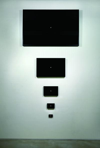 Kyung Woo Han, 'Constant Moon', 2012