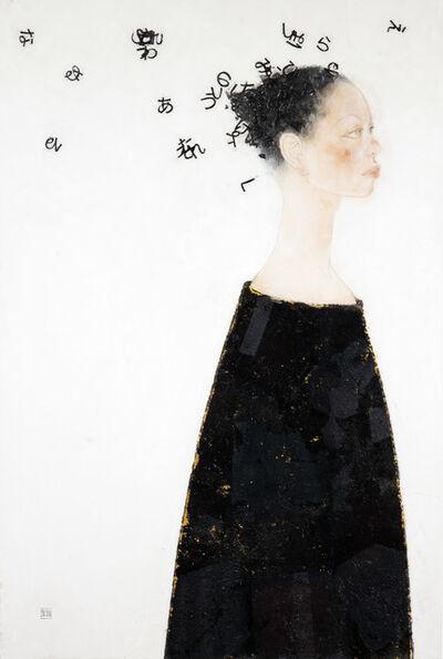 Eri Iwasaki, 'The Story Begins', 2009