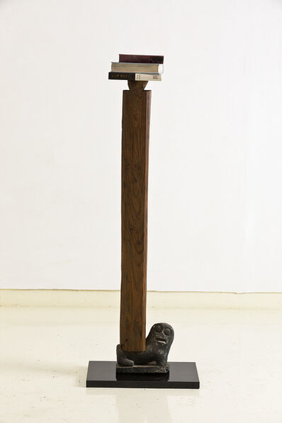 Shan Hur, 'The pillar on the lion statue #02', 2020