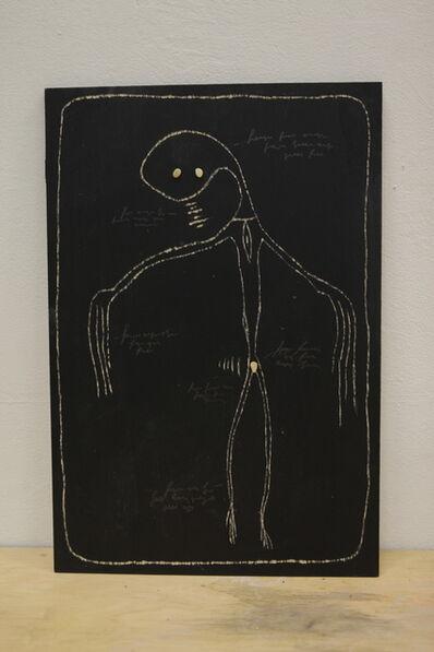 Ilya Fedotov-Fedorov, 'Untitled - IV', 2018