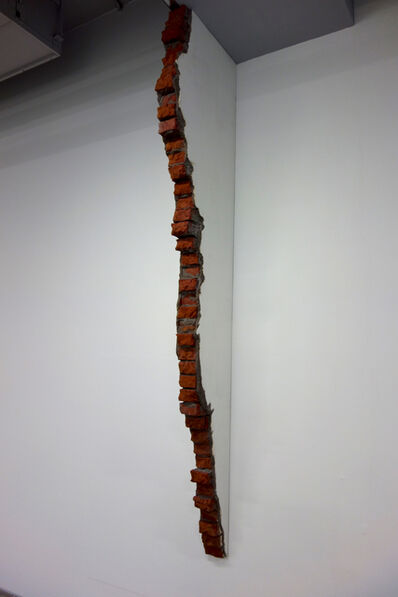 Liao Chien Chung, 'Demolished wall 拆除的牆', 2019