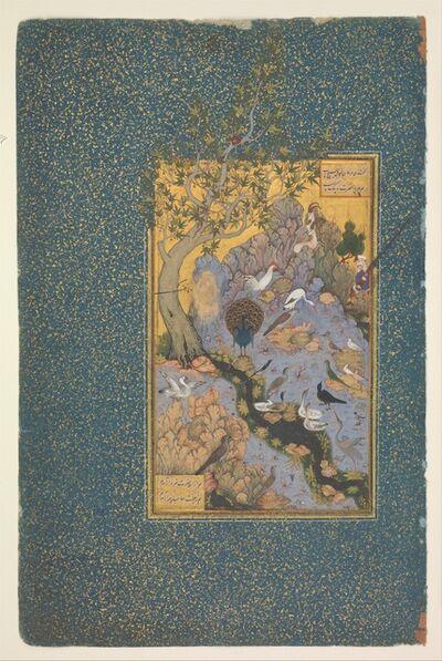 "Attar of Nishapur, '""The Concourse of the Birds"", Folio 11r from a Mantiq al-tair (Language of the Birds)', ca. 1600"