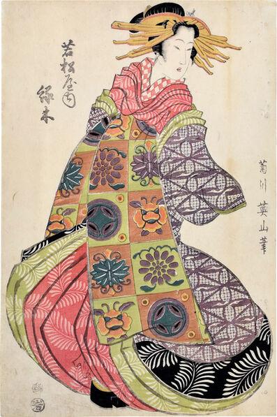 Kikukawa Eizan, 'Midorigi of Wakamatsuya', n.d.