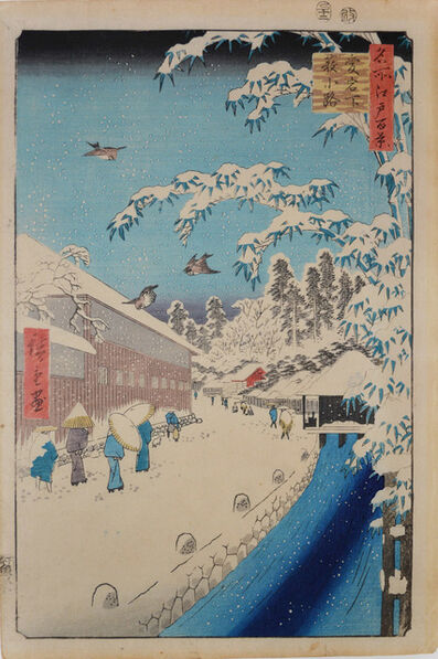 Utagawa Hiroshige (Andō Hiroshige), 'Atagoshita and Yabu Lane', 1857