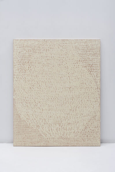 Maria Yelletisch, 'Inner', 2021