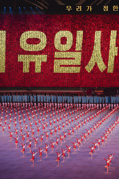 Xiomara Bender, 'Pyongyang 2018 | Glorious Country', 2018