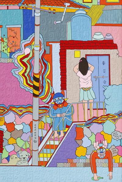 Taejin Seong, 'Wormhole', 2015