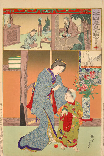 Toyohara Chikanobu, 'Rikuseki (Lu Ji)', 1887