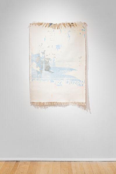 Berirouche Feddal, 'Blue over time / Bleu avec le temps', 2020