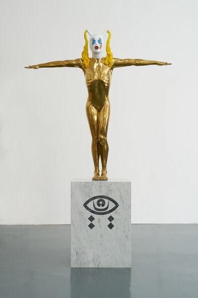 Chen Tianzhuo 陈天灼, 'YOGAMAYA《瑜伽幻力》', 2016