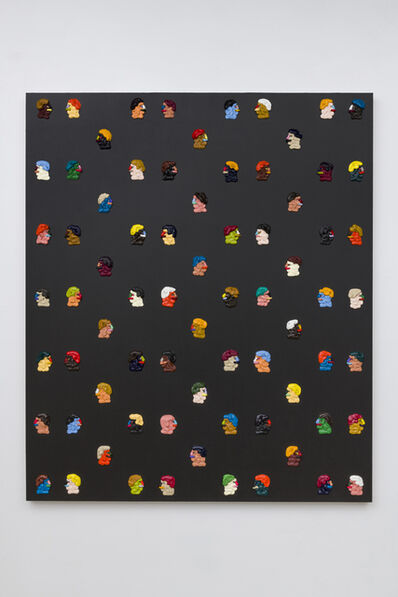 Adam Beris, 'Make Them Kiss', 2019