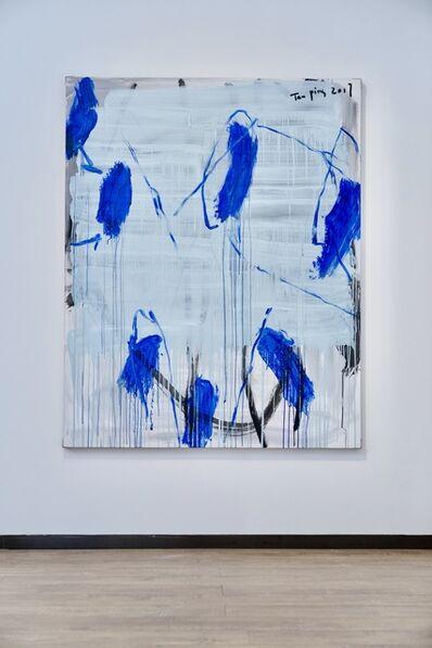 Tan Ping, 'Untitled', 2017