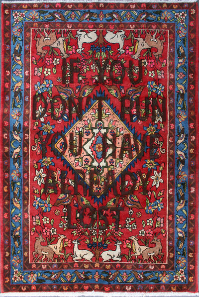 "Loredana Longo, 'Carpet#45 ""If You Don't Run You Have Already Lost""', 2020"