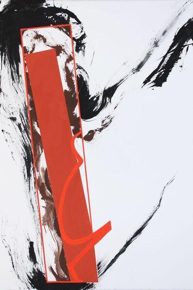 IDN, 'Figure / Tree (65)', 2018