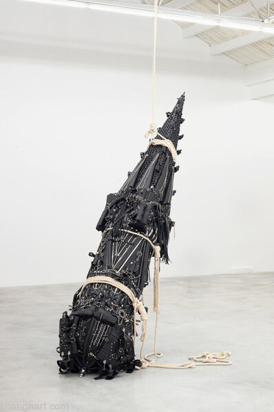 Xu Zhen 徐震, 'Play - Missile of Love', 2013
