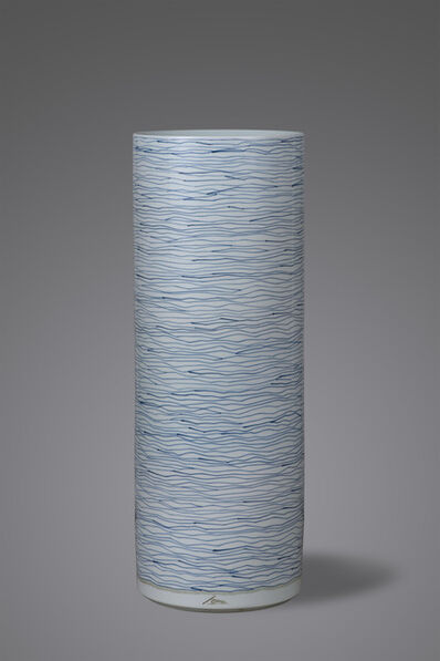 Bai Ming, 'Lines of Water', 2015