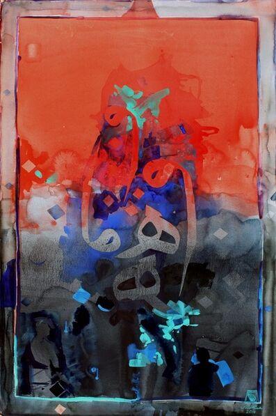 Abdul Qader Al Rais, 'Serenity Series', 2014