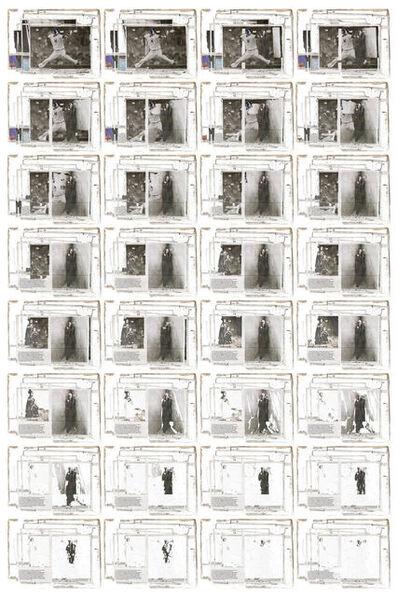 KARIYA Hiroshi, 'DuchampTanakaBanner', 2020