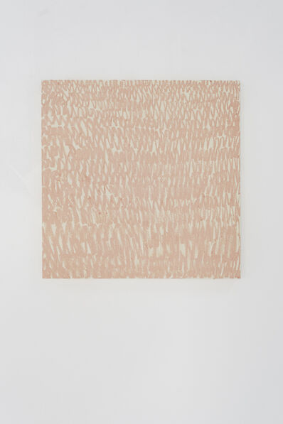 Maria Yelletisch, 'Body Repetition', 2019