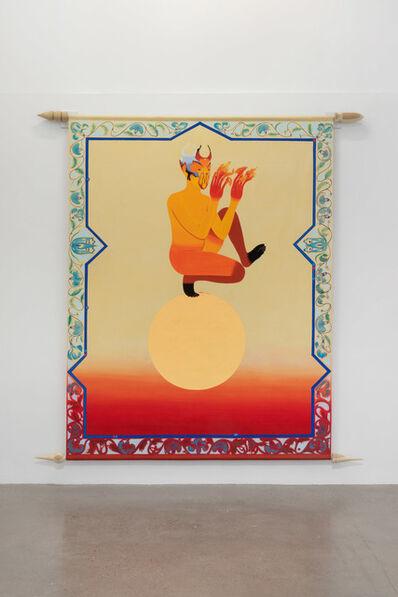 Rajni Perera, 'Banner 1', 2018