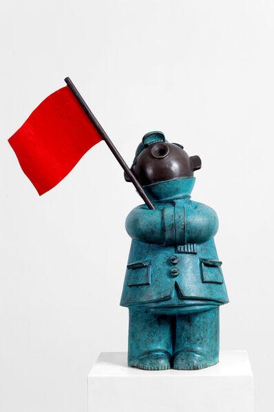 Jiang Shuo 蒋朔, '协管; Co-Guard', 2010