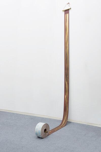 Zang Kunkun, 'Reflective, flowing deformation (II)', 2017