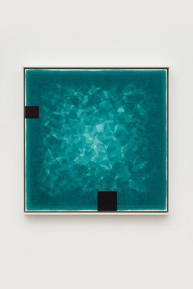 Sang Huoyao 桑火尧, 'Indefinite Landscape', 2020