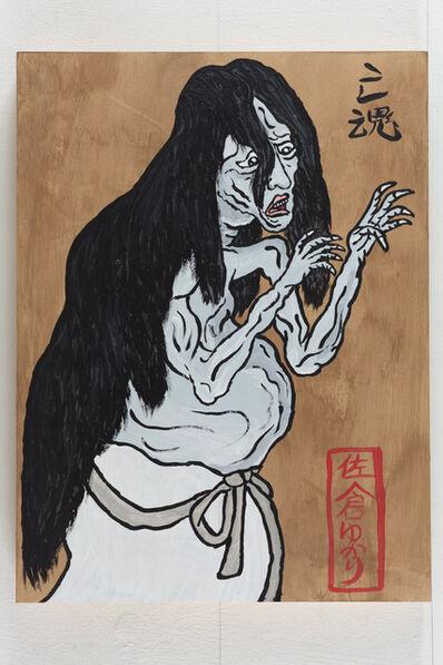 Yukari Sakura, 'The Creepy Ghost', 2017