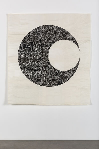 Fathi Hassan, 'Justice', 2012