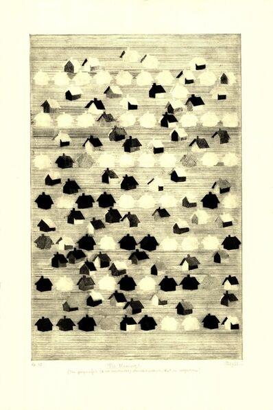 Aïsha Lehmann, 'No Mixing no.10', 2021