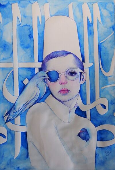 Ebrin Bagheri, 'Untitled', 2021