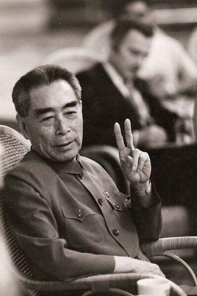 Marc Riboud, 'Chou En Lai', 1971 / 1971c