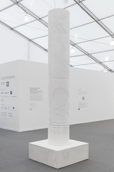 Lauren Halsey, 'Prototype Column For Tha Shaw (RIP The Honorable Ermias Nipsey Hussle Asghedom) I', 2019