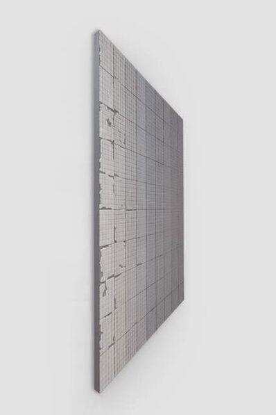Cai Lei 蔡磊, '3.1 Square Metres  3.1平米', 2018