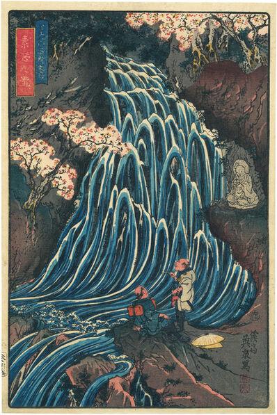 Keisai Eisen, 'Somen Waterfall', ca. 1845