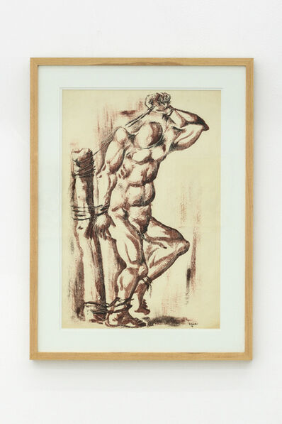 Durant Sihlali, 'Chained ', 1966