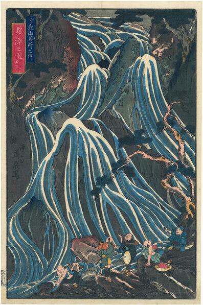 Keisai Eisen, 'Kirifuri Waterfall', ca. 1845