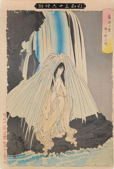 Tsukioka Yoshitoshi, 'The Good Woman's Spirit Praying in the Waterfall', 1892