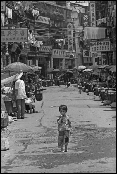 Dennis Stock, 'Hong Kong. Little Chan Ling Kuen abandoned', 1959