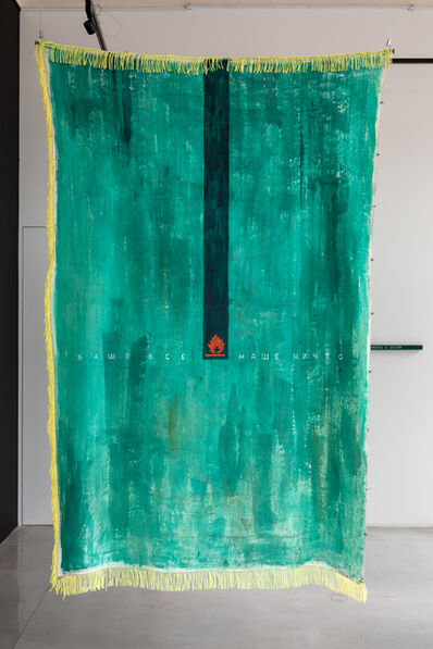 Savva Saveliev, 'Your everything our nothing', 2019