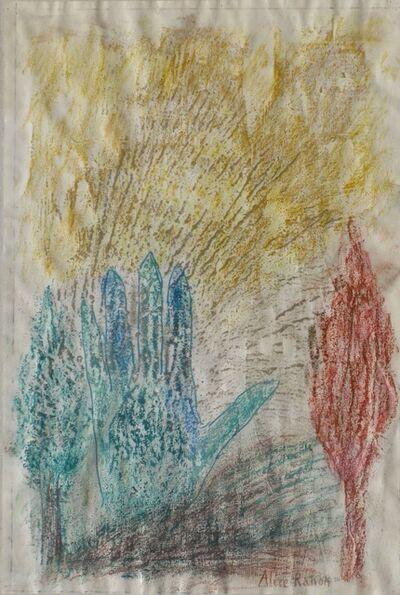 Alice Rahon, 'Paisaje con Mano', N/A