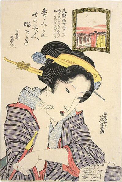 Keisai Eisen, 'Biensennyo-ko (Face Powder): Reading a Letter', ca. 1824