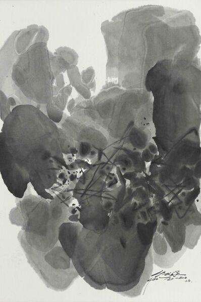 Chu Teh-Chun, 'B/W Composition 5', 2006