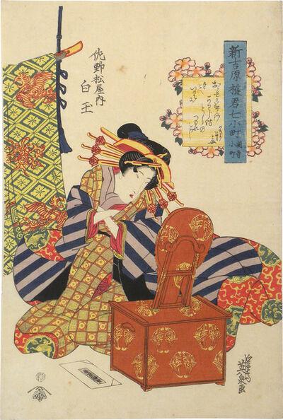 Keisai Eisen, 'Seven Komachi Courtesans of the New Yoshiwara: Sekidera Komachi, Shiratama of the Sano Matsuya', ca. 1820-23