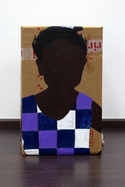 Raphael Adjetey Mayne, 'Untitled', 2020