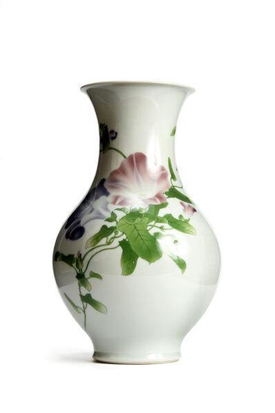 KOZAN MIYAGAWA I, 'Flower Vase', 1842-1916