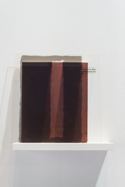 Juan Araujo, 'Black on maroon I', 2015