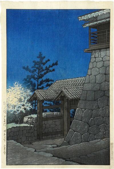 Kawase Hasui, 'Collection of scenic views of Japan II, Kansai edition: Tonashi Gate, Matsuyama Castle ', ca. 1935