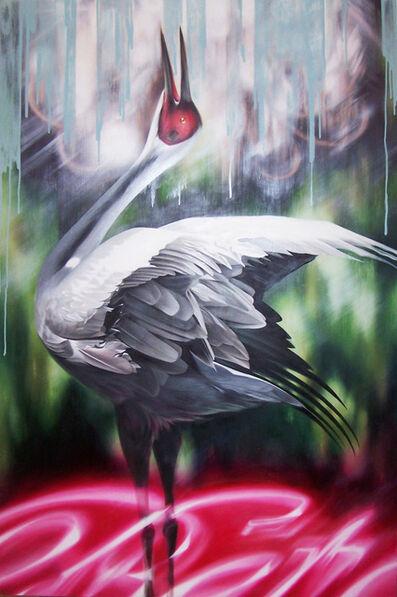 Josie Morway, 'Sandhill Crane '