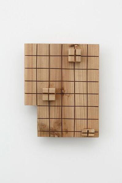 Kishio Suga, 'Lateral Borders', 2000